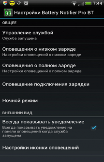 Battery Notifier Pro BT